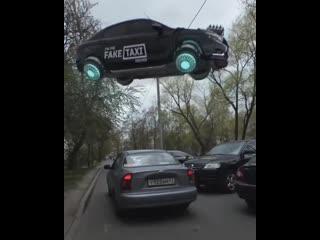 Назад в будущее на Lada Vesta