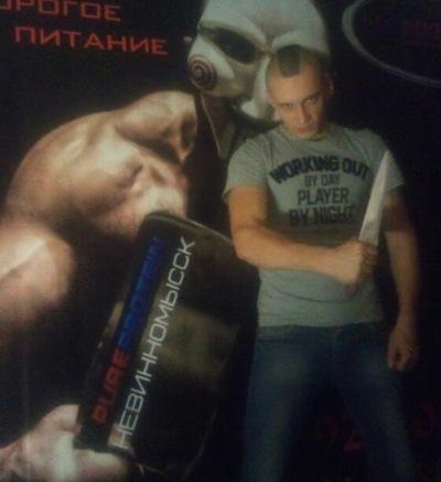 Станислав-Сергеевич Радченко
