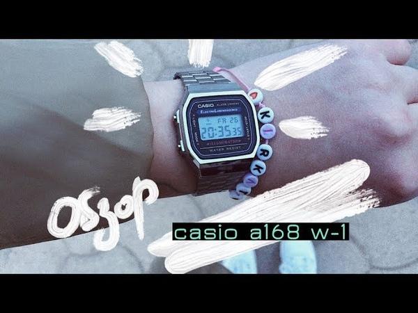 ОБЗОР часов CASIO A168 W 1