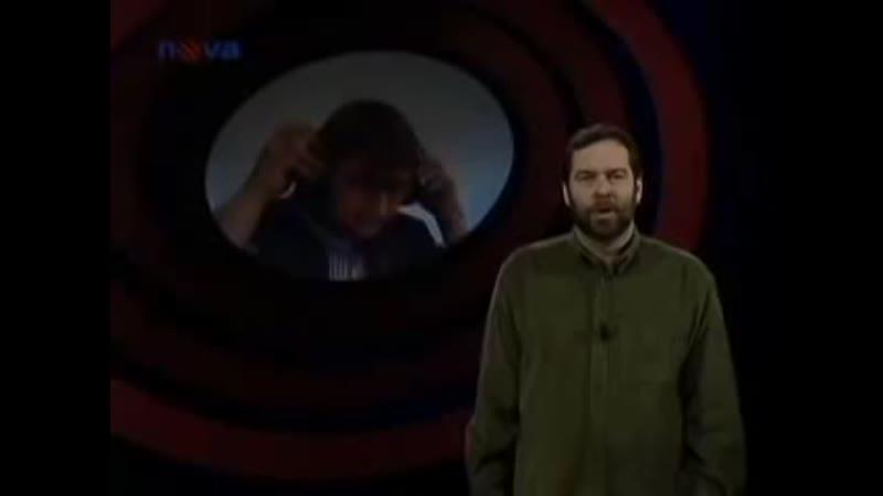 Видео Na vlastní oči - střela(360P).mp4 смотреть онлайн