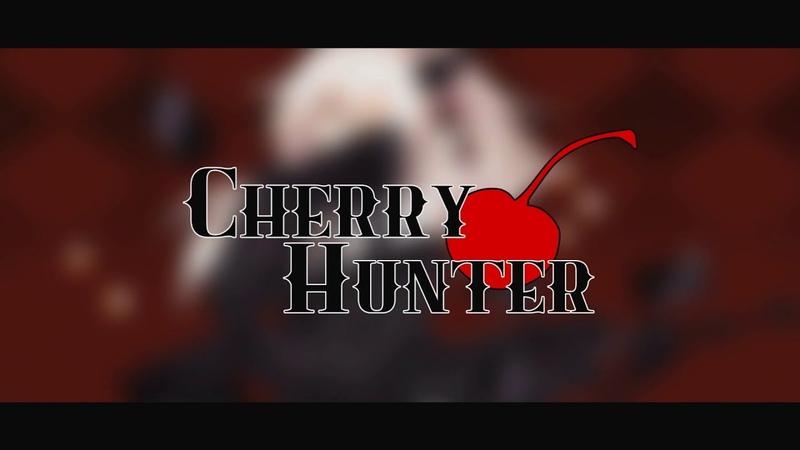 Yoruto Yume 「 チェリーハント Cherry Hunter tWoluz Edition 」 UTAUカバー