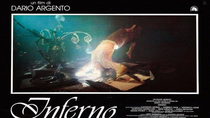 INFERNO Dario Argento 1980 subtitulada