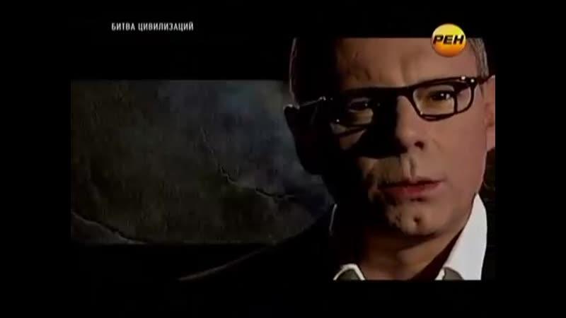 1-я Битва цивилизаций c Игорем Прокопенко. О проекте - вступление (23.09.2012)