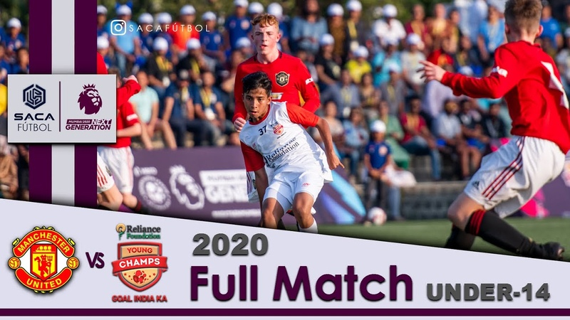 Manchester United vs Reliance Young Champs Next Gen Mumbai Cup 2020