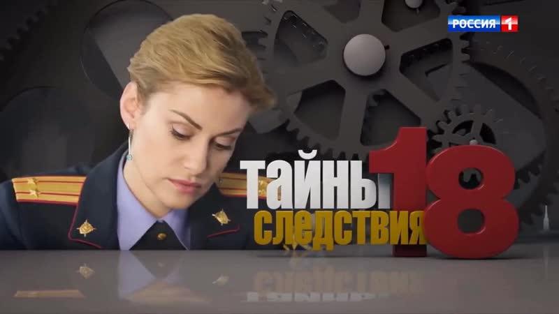 Фил в сериале Тайны следствия, видео со сьемок и сам фрагмент