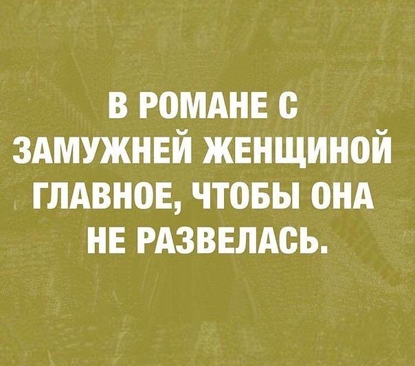 Главное))