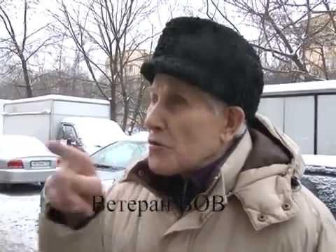 Слезные слова ветерана Великой Отечественной войны