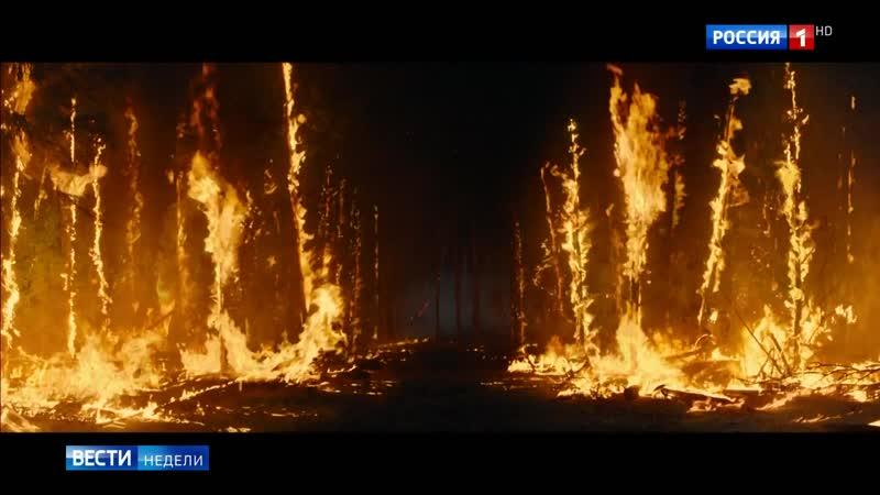 Блокбастер Огонь так работу пожарных еще не показывал никто