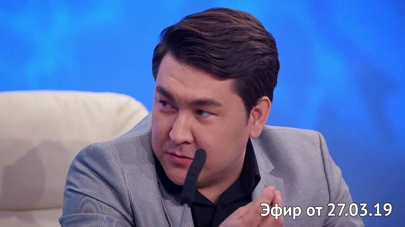 Однажды в России Прямая линия с мэром