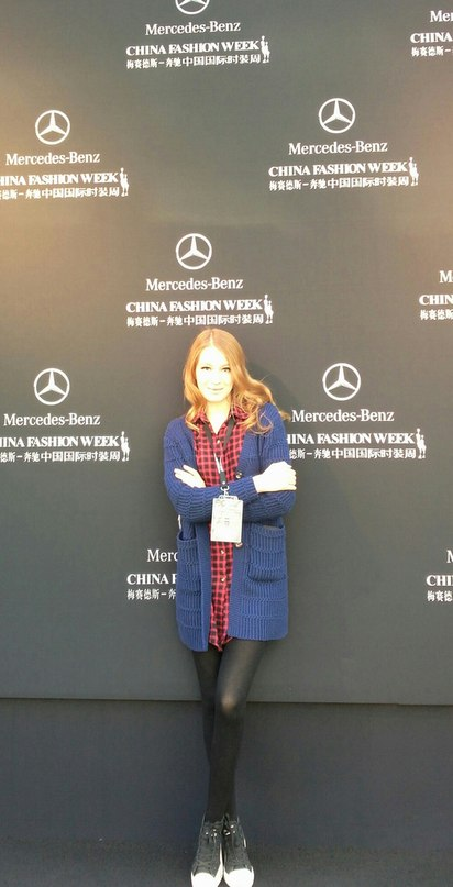 Ирина Трефилова   Ижевск