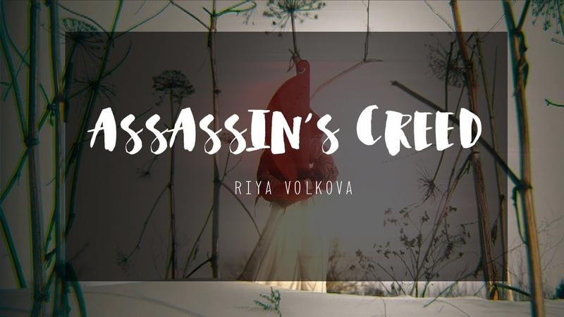 Riya Volkova Assassins Creed ZITHER