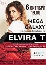 Elvira Tugusheva фото #45