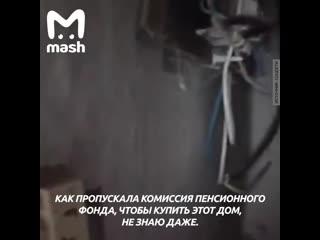 Семья из Оренбургской области попросила помощи с жильём  опека забрала у них детей