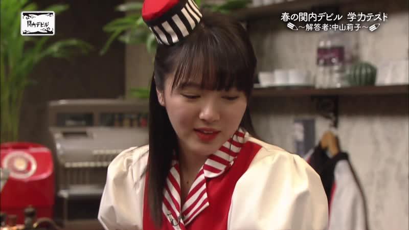 Riko Nakayama Shiritsu Ebisu Chuugaku Kannai Devil 10 04 2020