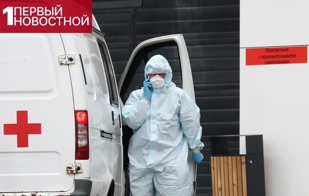 В Москве умерли еще 12 пациентов с коронавирусом Им было от 33 до 87 лет. Общее число погибших с подтвержденным COVID-19 в столице достигло 50.Уже десятки