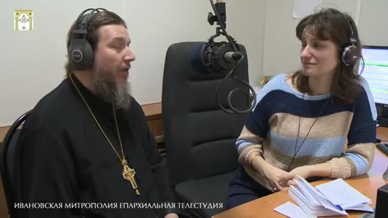 О нео язычестве Игумен Виталий Уткин