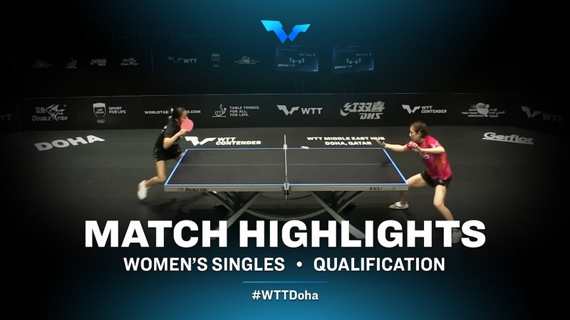 Kim Hayeong vs Shin Yubin   WTT Contender Doha 2021   Womens Singles   QUAL Highlights