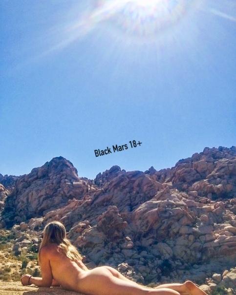 Жительница Калифорнии по имени Миган каждое утро проводит ритуал, который она называет загоранием промежности Голая барышня подставляет свои гениталии и зад лучам солнца и замирает в таком