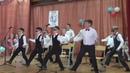 Марисолинская средняя школа. Выпускной 2019 4 класс Танец Мальчиков.