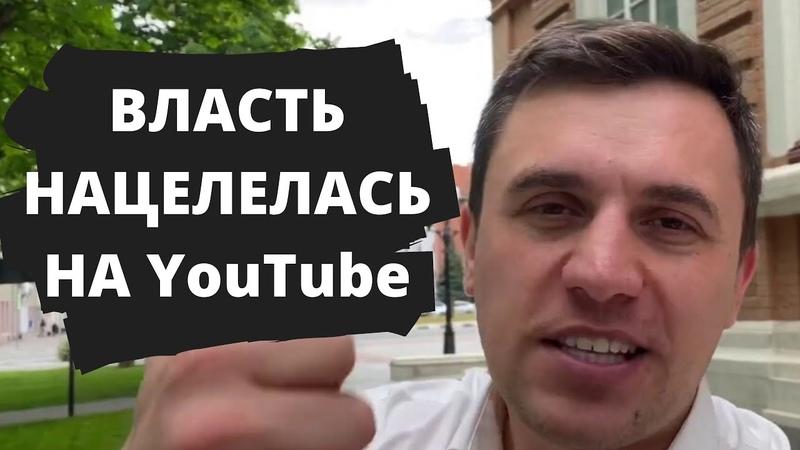 YouTube хотят заблокировать полностью. Россия лишится ютуба «навечно»