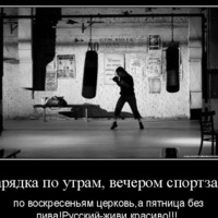 Стас Крюков фото