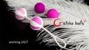 Уникальные вагинальные шарики Geisha Balls 2 FT London