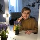 Екатерина Вылиток