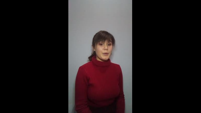 Вика Курдюкова