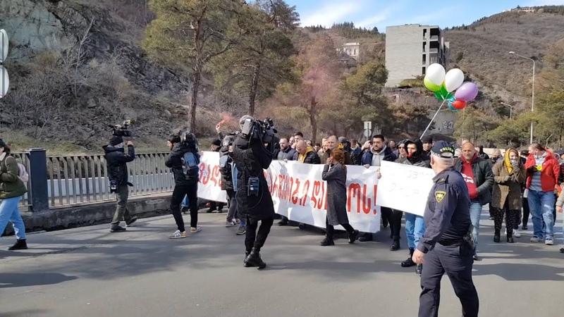 """Движение Для Грузии"""" провело акцию протеста у резиденции Иванишвили видео"""