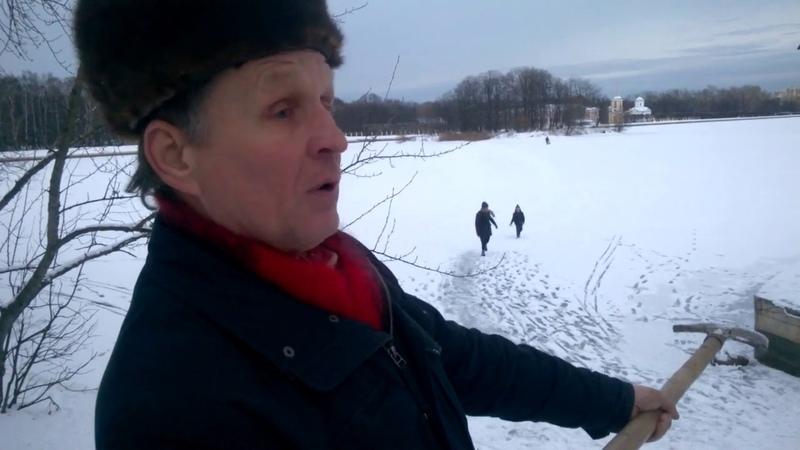 Большой Дворцовый Пруд в Кусковском парке высох после бульдозерного благоустройства