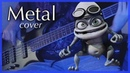 Crazy Frog - Axel F (Metal Cover)