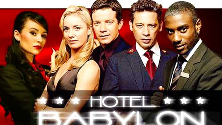 Комедийный сериал Отель Вавилон 2 сезон