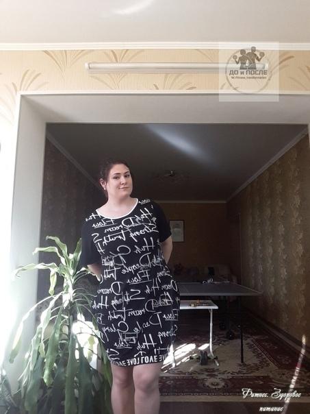 104 кг (июль 2018) - 72 кг (нoябpь 2018)