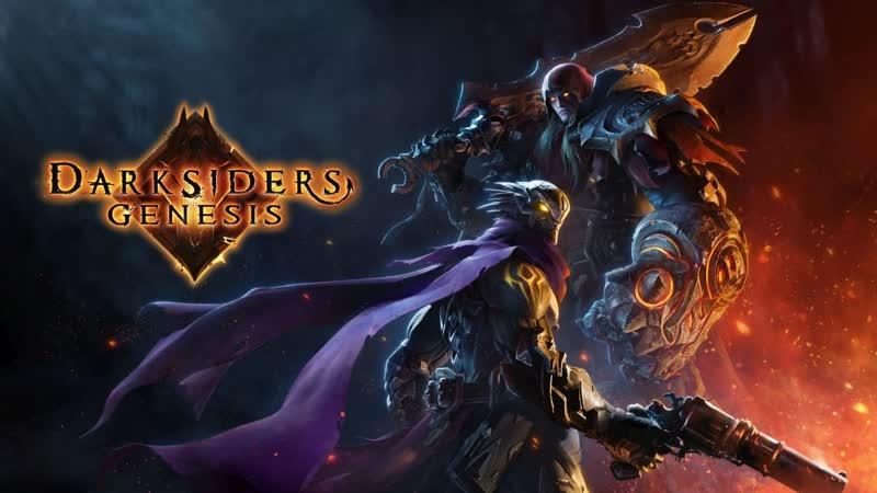 Darksiders Genesis Доделки прошлого