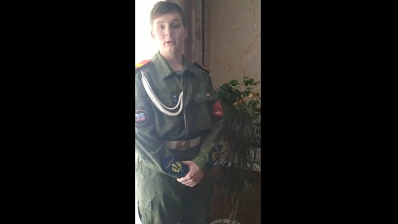 Пышкин Валерий студент группы 18то15