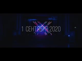 LIFE PARTY ПсковГУ