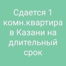 Объявление от Ruzilya - фото №1
