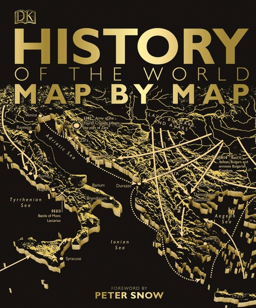 History of the World Map by Map by DK
