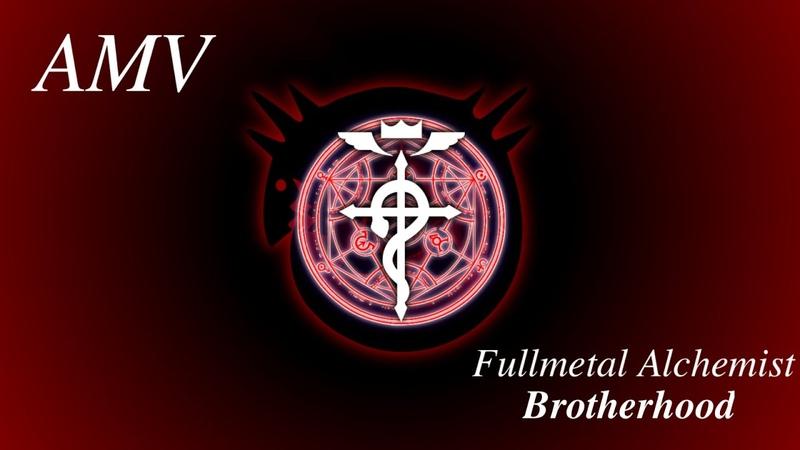 EPIC AMV Fullmetal Alchemist Brotherhood 2009 YUI Again amv gmv mmv opening 1