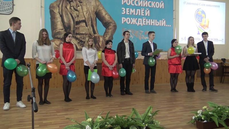 Луковецкая средняя школа