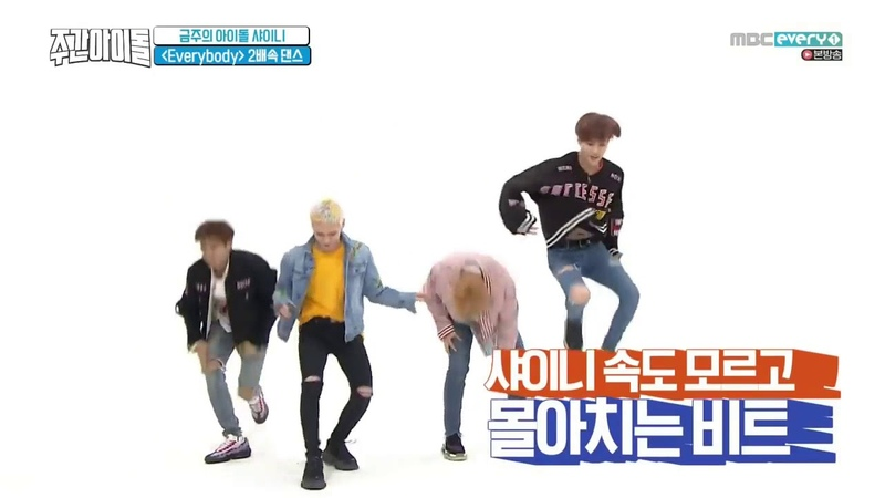 Weekly Idol SHINee 2x faster Everybody