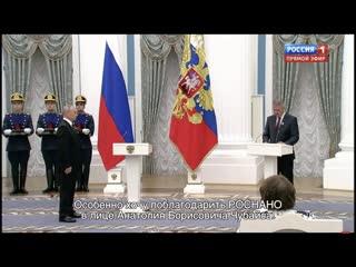 Обращение сооснователя OCSiAl, академика Михаила Предтеченского на церемонии вручения Госпремии