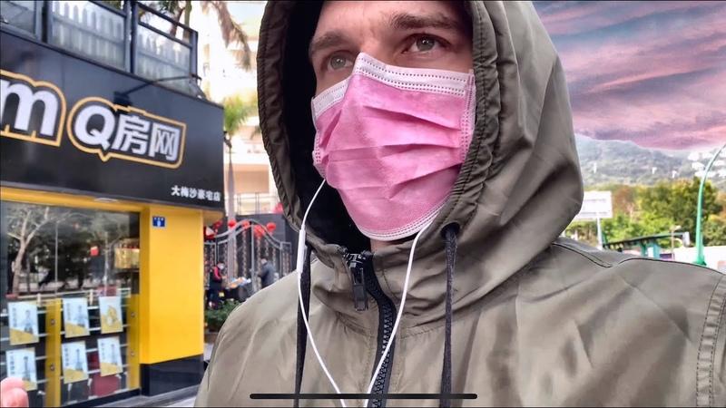 Правда про Вирус я в Китае Новости врут только правда Разговор с врачом Коронавирус сегодня