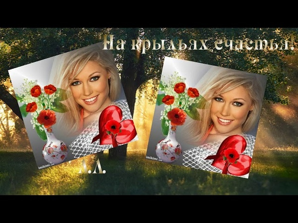 НОВИНКИСборник Ассорти - На крыльях счастья!