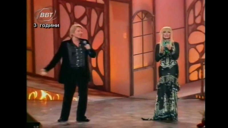 Таисия Повалий и Николай Басков - Отпусти меня (2005)