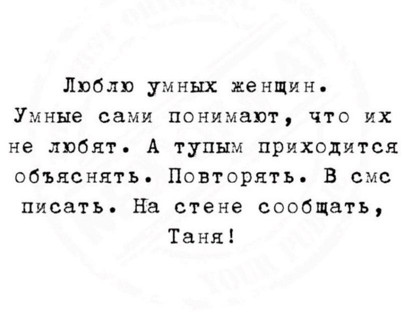 Танюша Глинка | Москва