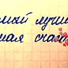 Гриженко Юлия
