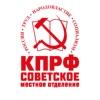 Красные новости КПРФ ЛКСМ РФ Москва