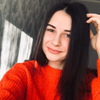 Лиза Зинченко