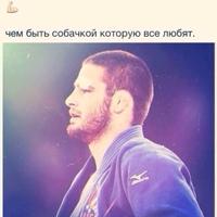 Фотография профиля Абдуллаха Хасанова ВКонтакте